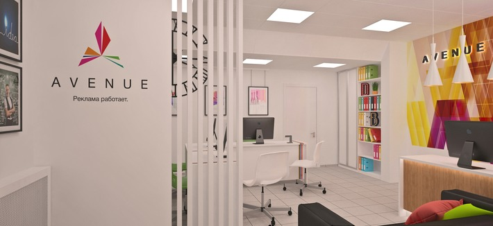Креативный офис рекламного агентства