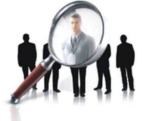 Поиск персонала