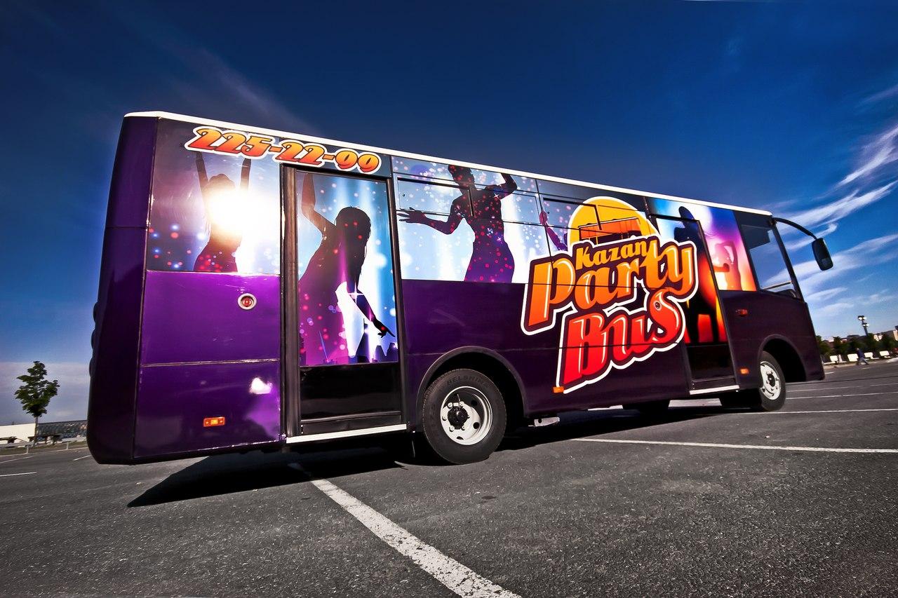 Автобусные вечеринки
